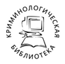 Агасиев армен рафикович адвокат